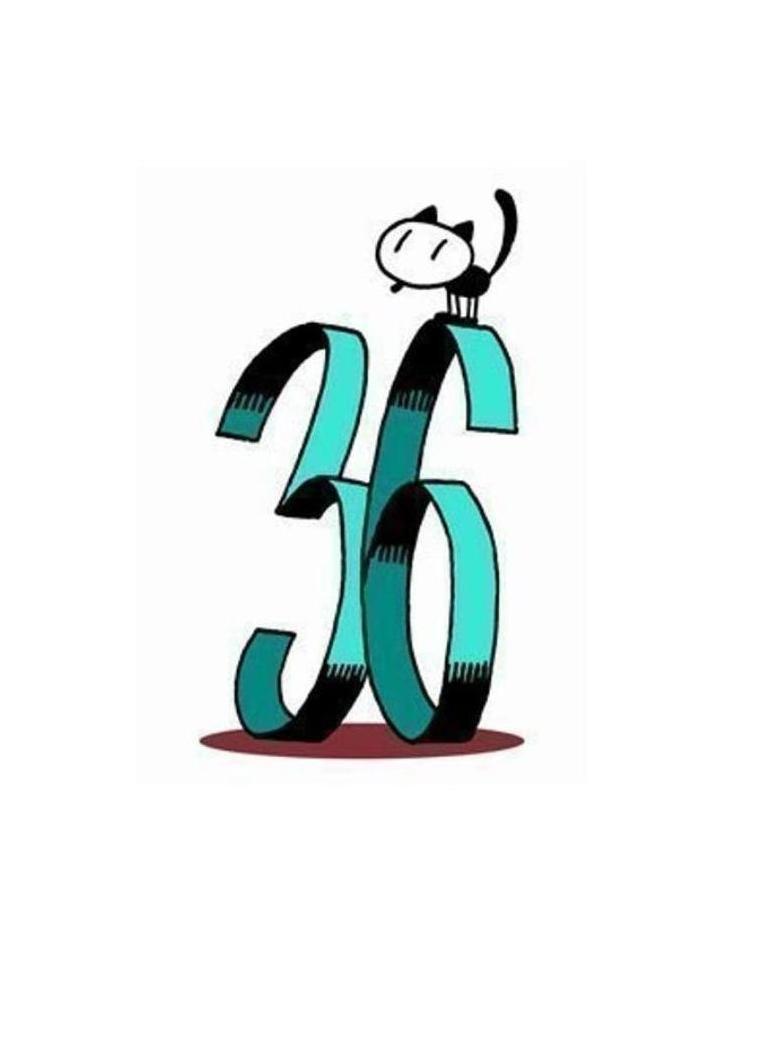 36e Festival de la bande dessinée d'Angoulême