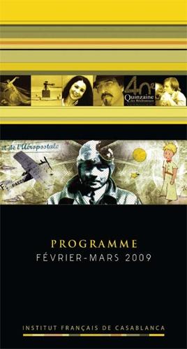 2009_Maroc_Institut_Fr_Casa_aff.JPG