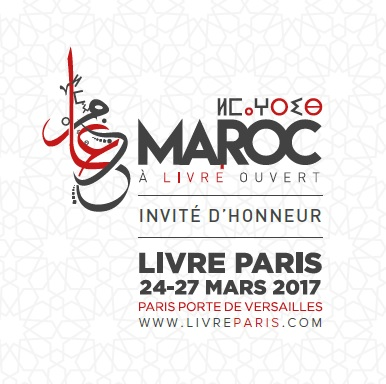 Maroc2.jpg